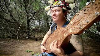 Spirit Of Tapung Kitan - Uyau Moris [Official] - Stafaband