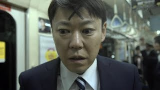 小伙可以预知死亡,发现脑门有X的人活不久,全日本的人都有X