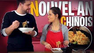 Recette de nouilles chinoises digne d'un restaurant, Valouzz risque de bientôt m'épouser 😂🍜
