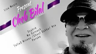 Cheb Bilal - Ma Golnach