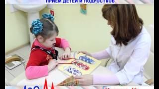 видео детский психотерапевт