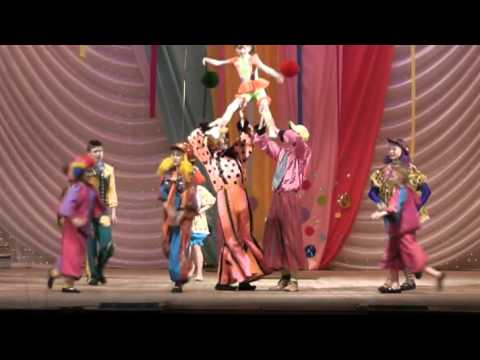 видео: Цирк