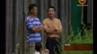 Этническая война в Китае