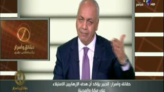 مصطفى بكري :« النظام القطري تأمر على الوطن العربي بأكمله»