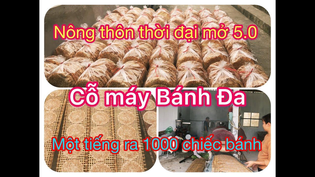 Cỗ máy bánh đa vừng ✅ thăm quan cơ sở sản xuất bánh đa vừng ✅ nông thôn thời đại 5.0