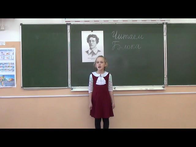 Изображение предпросмотра прочтения – ЮлияИванова читает произведение «Ветхая избушка» А.А.Блока
