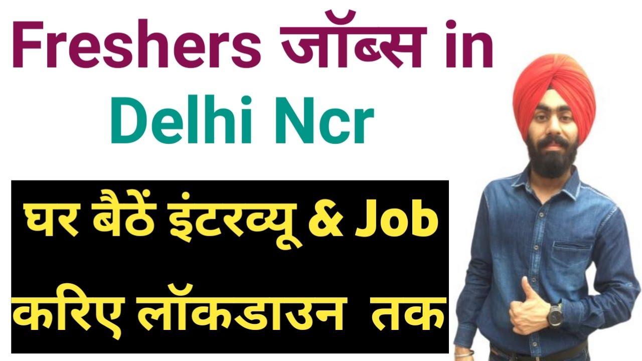 bank jobs in delhi freshers