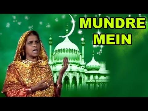 Mundre Mein Aye Dargah - Hajipir Songs - Hajipir - Kutchi Devotional Album Video Songs