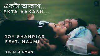 Ekta Aakash | Joy Shahriar Ft. Naumi | Tisha & Emon | Golper Rong Neel OST | Bangla New Song 2018
