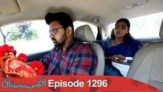 Priyamanaval Episode 1296, 18/04/19