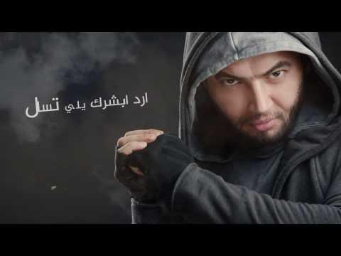 اوراس  ستار# لاحبيبة ولاصديقة Oras Sattar #La Habeba & La Sadeka