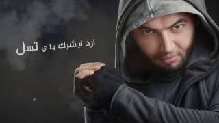 اوراس_ ستار# لاحبيبة ولاصديقة Oras Sattar #La Habeba & La Sadeka