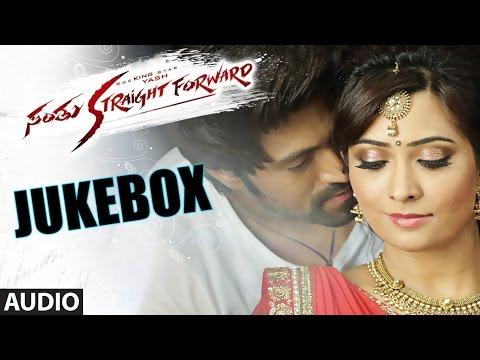 Santhu Straight Forward Jukebox    Santhu Straight Forward    Yash, Radhika Pandit    Kannada Songs