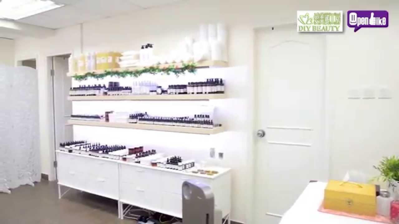 輕柔保濕乳液DIY教學 - YouTube