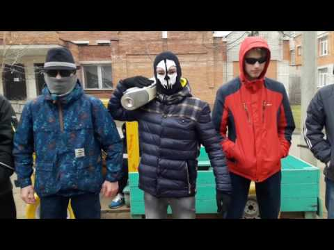 MC Чича And MC Артём & MC Сухарь   Кофе Пьёт