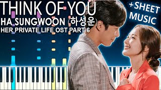 Gambar cover Her Private Life OST 6 - Ha SungWoon 하성운 Think Of You - Piano Tutorial (그녀의 사생활 OST 6) V2