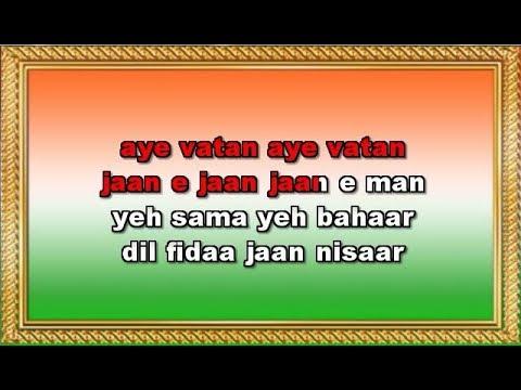 Aye Watan Aye Watan - Karaoke - Hindustan Ki Kasam - Udit Narayan, Sukhwinder Singh & Jaspinder Naru