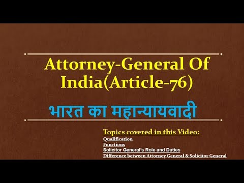ATTORNEY  GENERAL and SOLICITOR GENERAL OF INDIA [UPSC/SSC CGL/STATE PSC/ NDA/CDS]