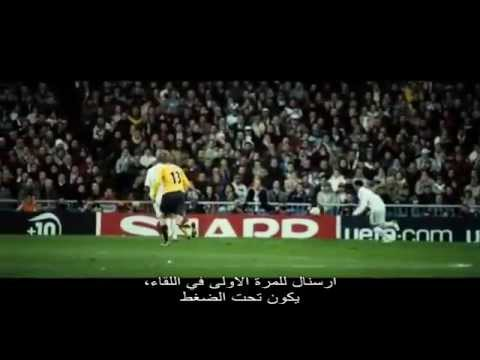 Goal! 2- Living The Dream Full Movie [Arabic]  فلم Goal 2 مترجم للعربي (الجزء 4)