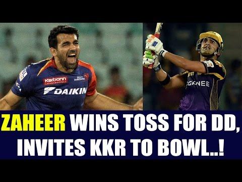 IPL 10: DD skipper Zaheer Khan wins toss, invites KKR to bowl first | Oneindia News