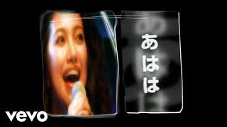 1998年1月28日発売 22ndシングル「あはは」収録楽曲 ▽DREAMS COME TRUE ...