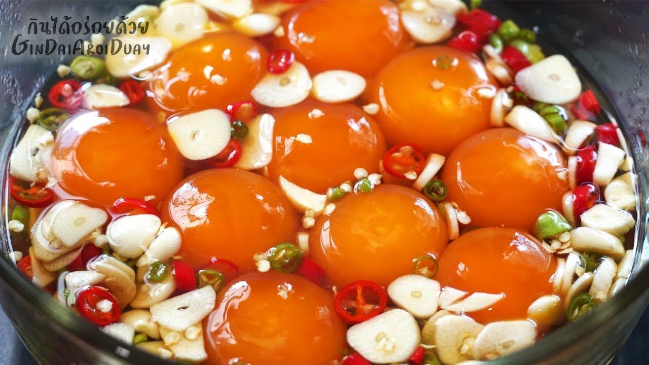 วิธีทำไข่ดองน้ำปลา พร้อมสูตรน้ำจิ้มซีฟู๊ดแซ่บๆ เมนูไข่ l กินได้อร่อยด้วย
