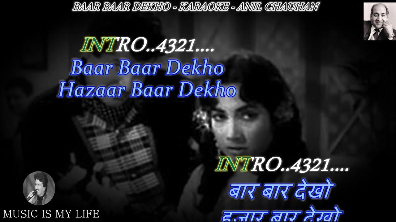 Download Baar Baar Dekho Karaoke With Scrolling Lyrics Eng. & हिंदी