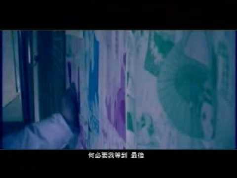 胡彥斌-藉口 circus之leo拍攝~