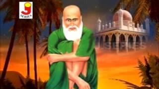 E Tajpiya Teri Nazar - Ramzan Special Qawwali - Baba Tajwale Ji Special - Abdul Rashid