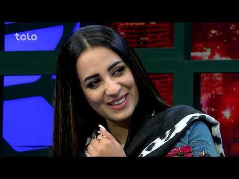فرزانه ناز مهمان ویژه برنامه  قاب گفتگو / Farzana Naz is invited as special guest thumbnail