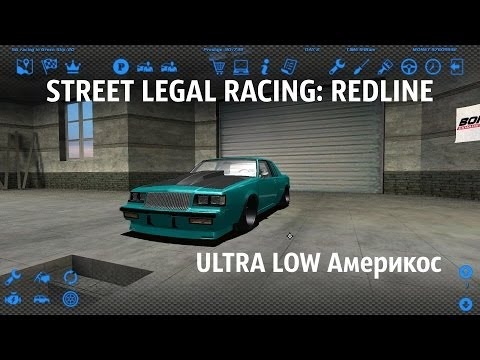 Street Legal Racing: Redline - Buick Regal Ultra Low Америкос