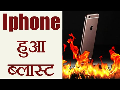 iPhone explodes at apple store, 7 Injured    वनइंडिया हिंदी