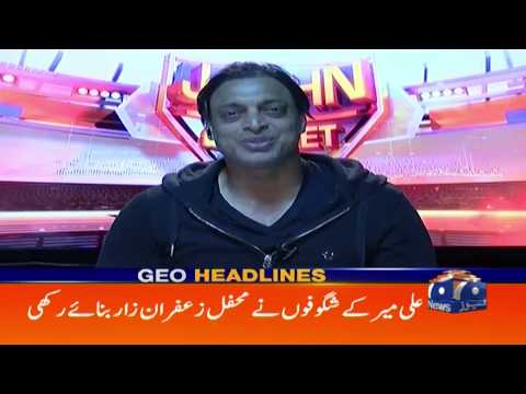 Geo Headlines 12 PM | 24th February 2020