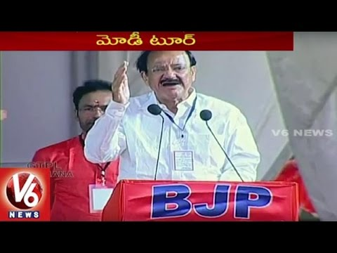 Union Minister Venkaiah Naidu Speech At BJP Maha Sammelan In Hyderabad | V6 News
