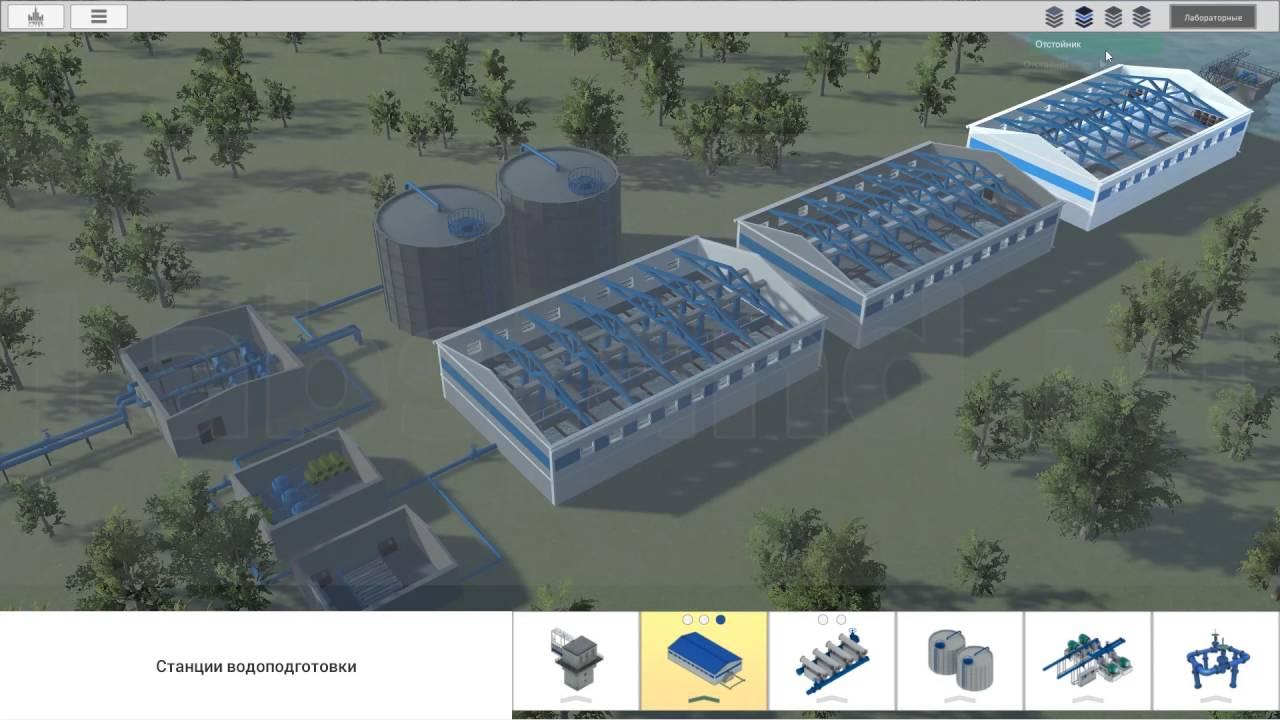 В компании ''учтех-профи'' вы можете купить виртуальные лабораторные работы по материаловедению. Доставка в москве, россии и снг. Подробнее по телефону: +7 (499) 372-16-20.