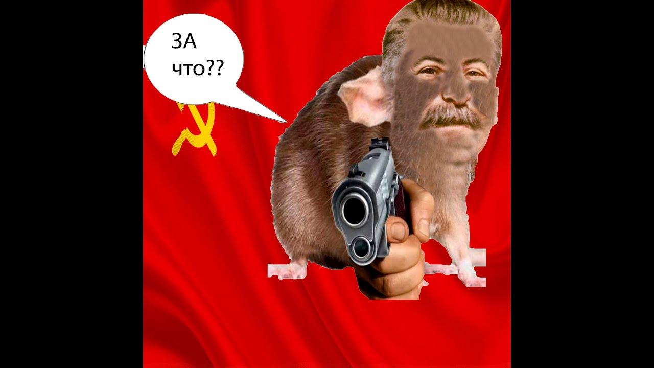 Почему я хочу вернуть коммунизм - YouTube