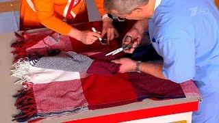 Маленькие домашние хитрости. Кардиган из старого одеяла.  Жить здорово!(Теплое и уютное шерстяное одеяло износилось, отслужило свой срок, и ему пора на свалку? Подождите выбрасыва..., 2015-12-02T17:00:01.000Z)