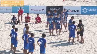 オーバーヘッドPK対決||第2回ビーチサッカー沖縄カップ supported by Mr.KINJO