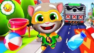 Том за золотом #121  Мячи, вёдра, Босс и вода: Супер Том в миссии и в конкурсе дня! На весь экран