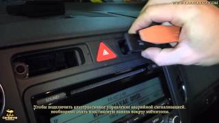 VW Golf+ 2008 . Основные точки подключения сигнализации.