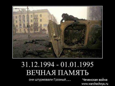 Война в Чечне Документальные съемки в Грозном