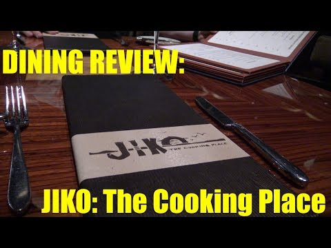 DINING REVIEW:  Jiko at Disney's Animal Kingdom Lodge