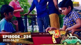 Hathe Kalliya | Episode 234 | 2020-04-10 Thumbnail