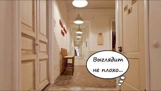 видео гостиницы москвы по станциям метро