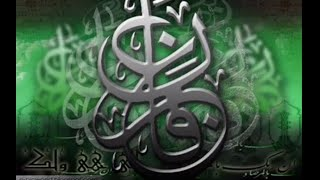 ayatul-kursi-full---beautiful-recitation