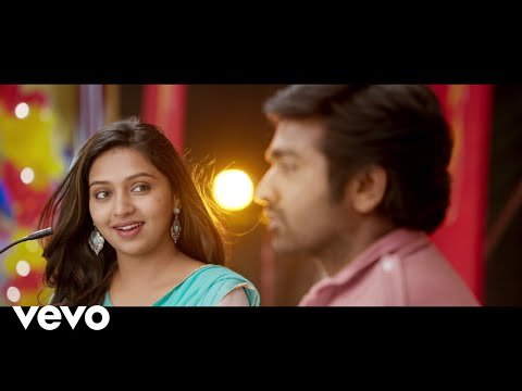 Kanna Kaattu Podhum Song Lyrics From Rekka