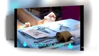 боль в пальцах стопы      - Скидка до 60% на ортопедический фиксатор(, 2014-09-23T05:25:25.000Z)