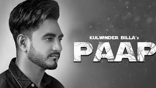 Paap (Lyrics) | Kulwinder Billa | Gag Studioz | Latest Punjabi Songs 2019