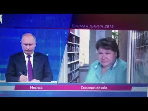 Рославль на прямой линии с Путиным