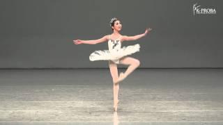 Korea Ballet 2013  이예인 / 선화예중1학년  파라오의 딸